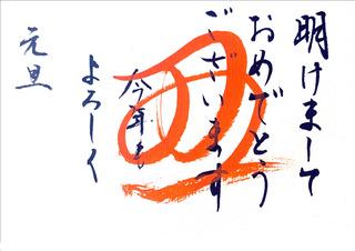 1 スキャン-2020-10-26-21.55_page-0012.jpg