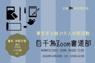 2020.11.28.SAT_ 13_00-15_00.jpg