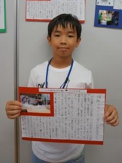 ★DSC02892.JPG 中村向陽君 (2).JPG