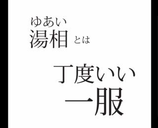 スクリーンショット (65).png