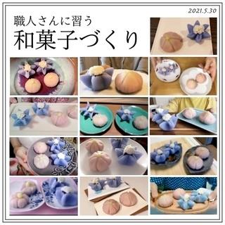 和菓子8作品集2.jpg