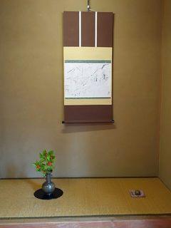 高取登り窯掛け軸.jpg