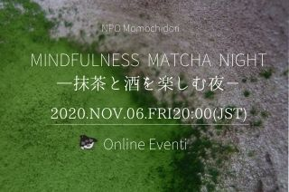 Mindfulness Matcha night HP.jpg