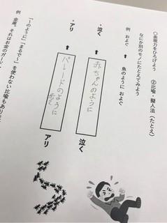 sakubun5.jpg
