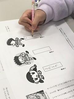 sakubun7.jpg
