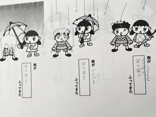 sakubun8.jpg
